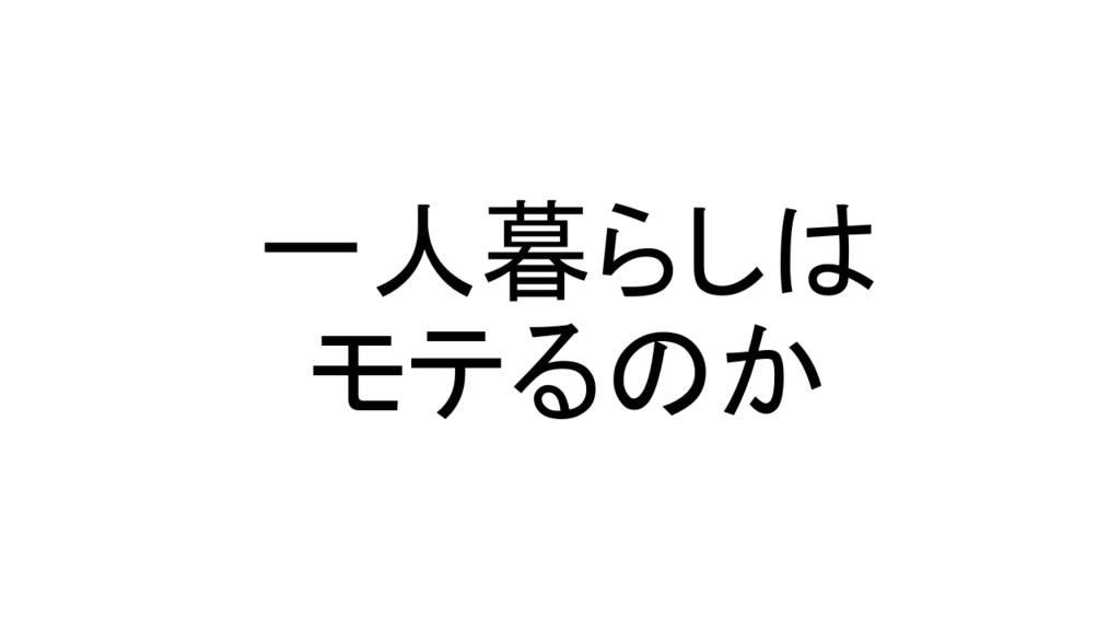 f:id:footmuji:20180317130704p:plain