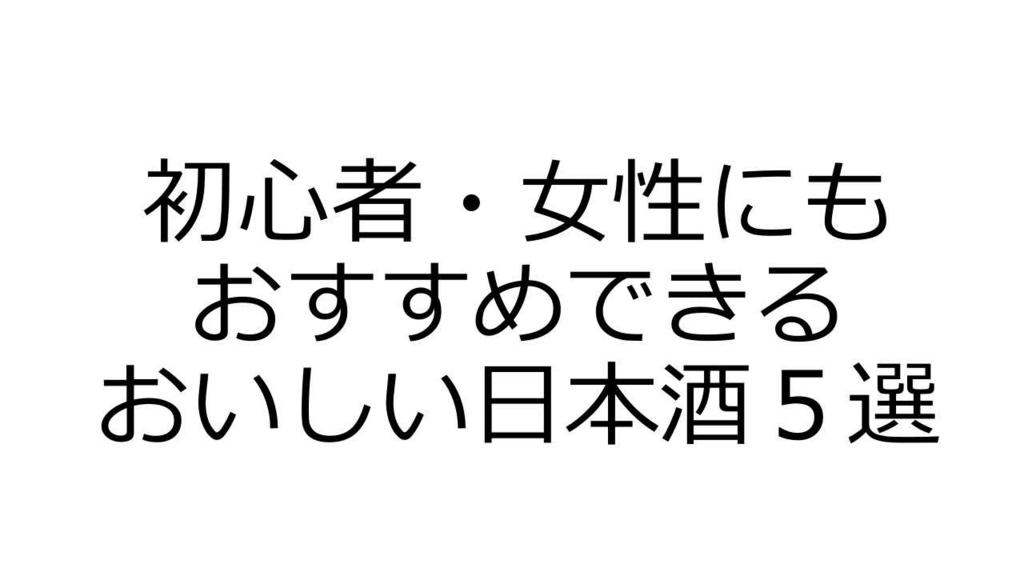 f:id:footmuji:20180606232302j:plain