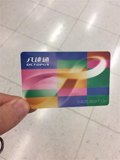 香港旅行に必須のオクトパスカード&エアポートエクスプレスは青衣往復がおすすめ【香港の交通事情】