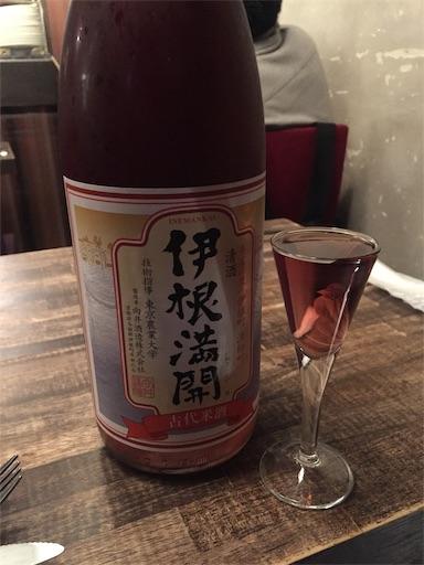和酒バルkirazの日本酒