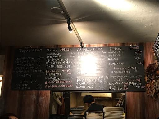 東京・目黒の「和酒バル KIRAZ」