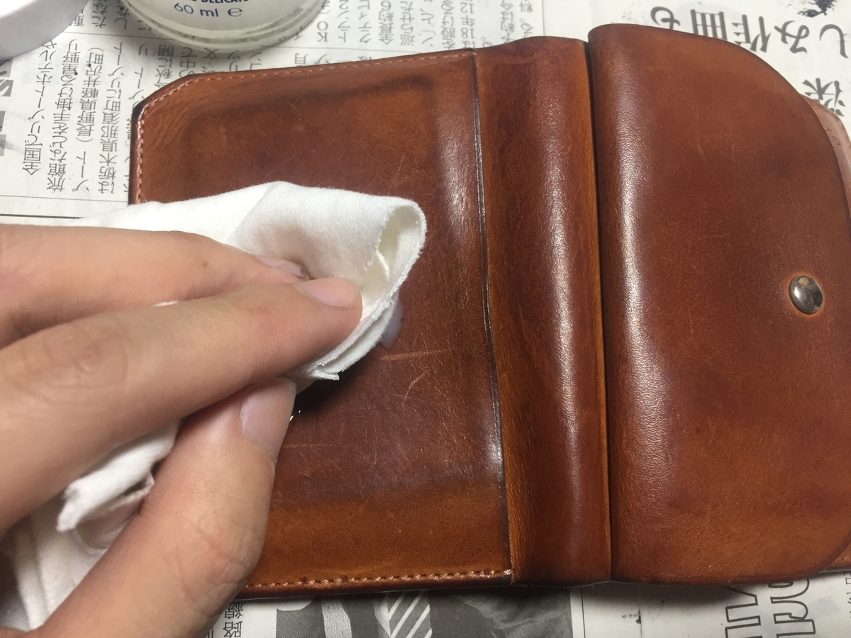 M.MOWBRAY デリケートクリーム 財布