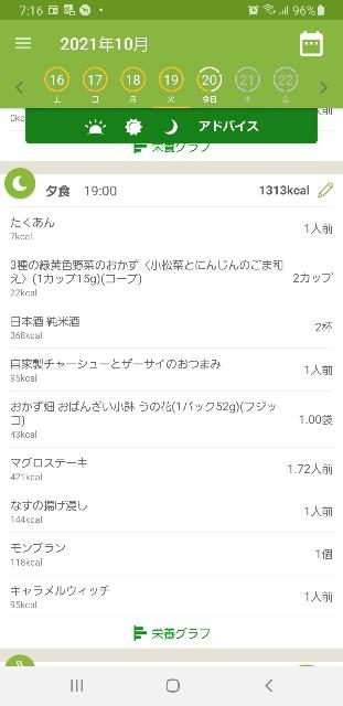 f:id:fopyokoyama:20211020071823j:image