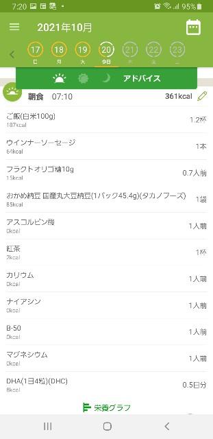 f:id:fopyokoyama:20211020072134j:image