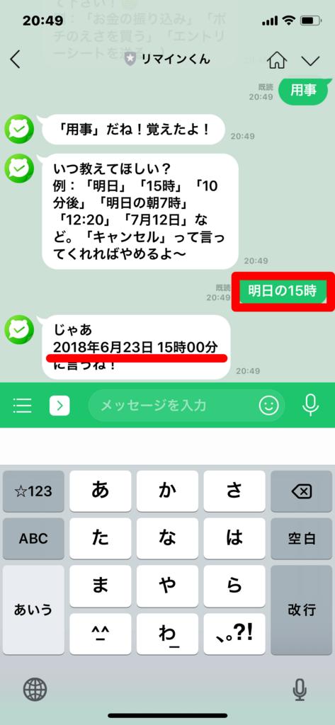 f:id:for-future012:20180622205859p:plain