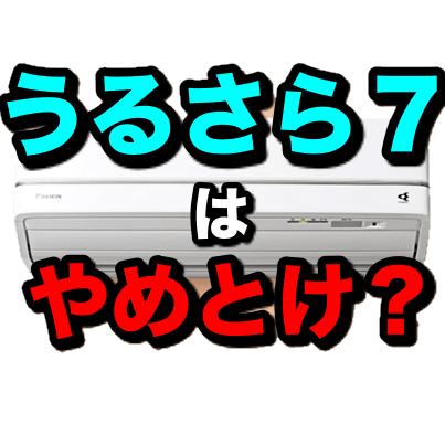 f:id:for-future012:20180626220506p:plain