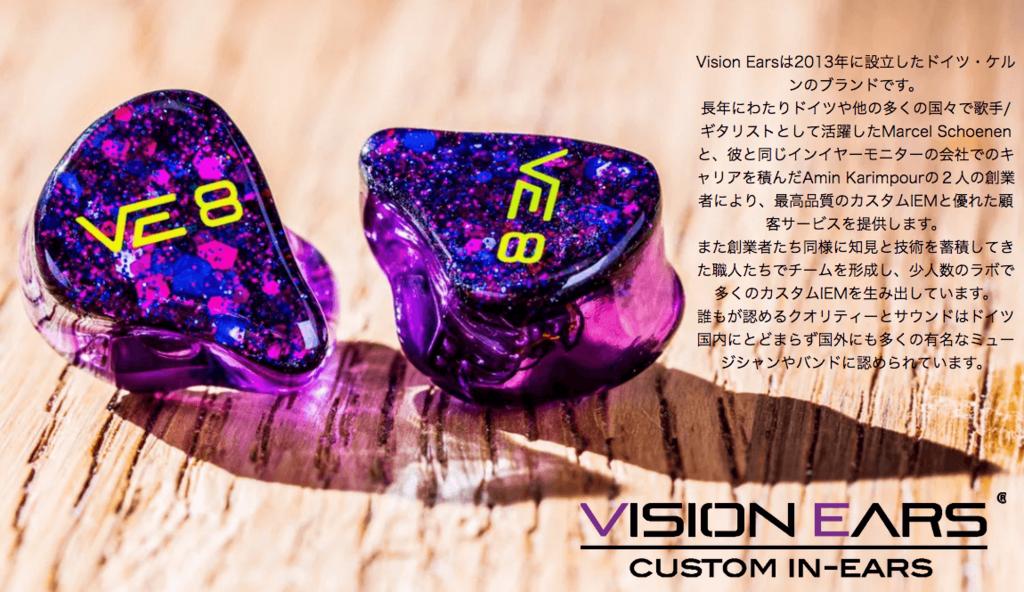 f:id:for-future012:20180705230742p:plain
