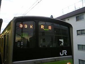 横クラH27編成のLEDによる「町田」表示