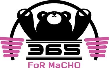 f:id:for_macho_365:20161014103509j:plain