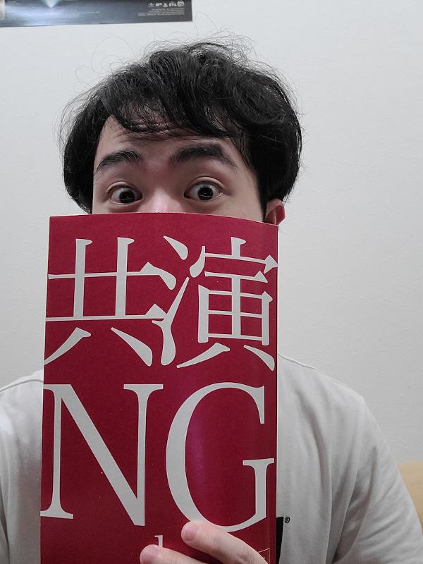 森永悠希公式ブログ画像