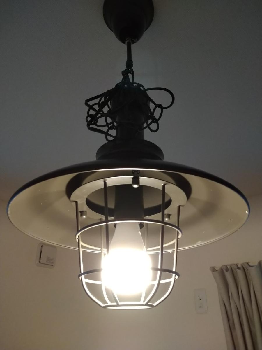 スマート電球