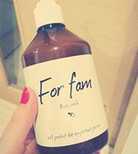 f:id:forfam-bodymilk:20170509183707j:plain
