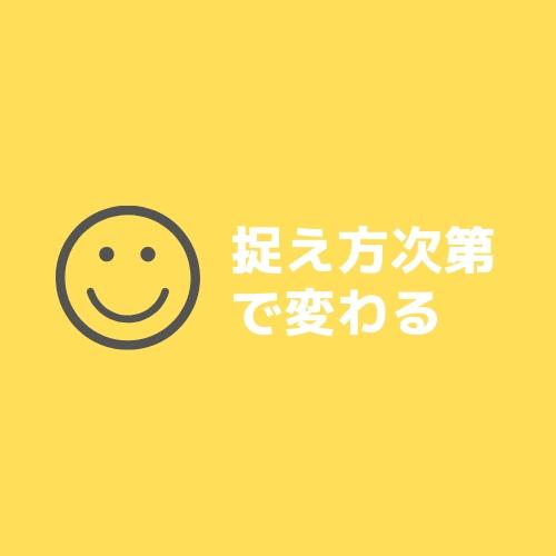 f:id:forgetblog:20181119130503j:plain