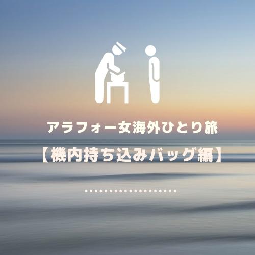 f:id:forgetblog:20181119145926j:plain
