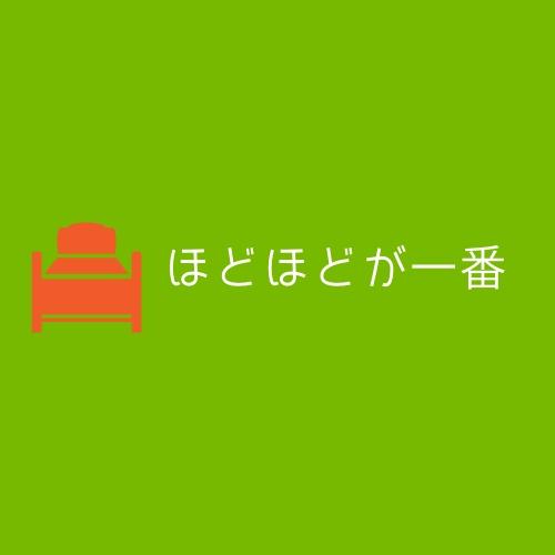 f:id:forgetblog:20181120142432j:plain