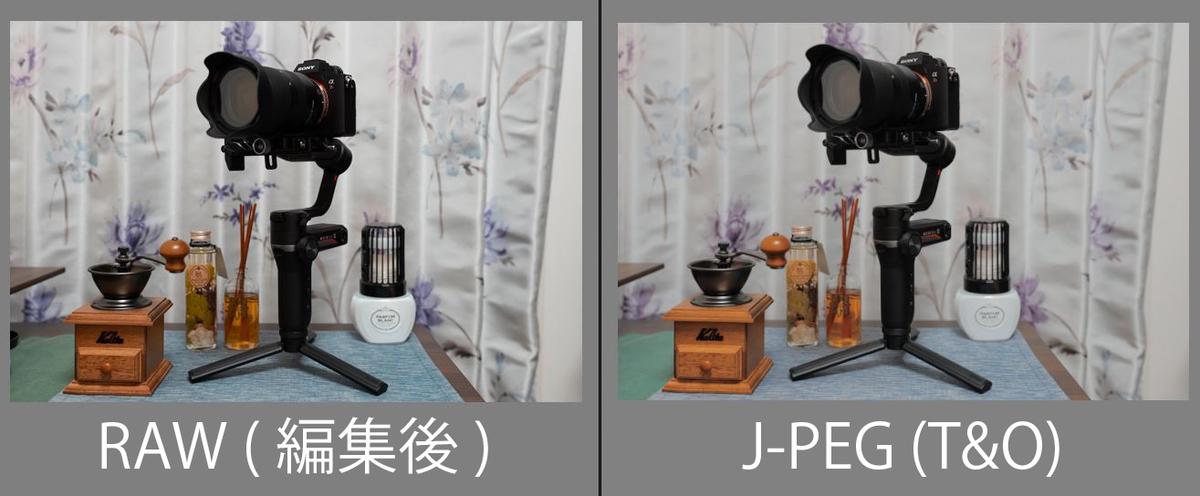 f:id:fornax:20200517205029j:plain