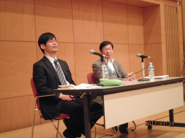 f:id:forth_revolution_kyoto:20120114210737j:image
