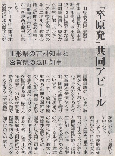 f:id:forth_revolution_kyoto:20120115163500j:image:right