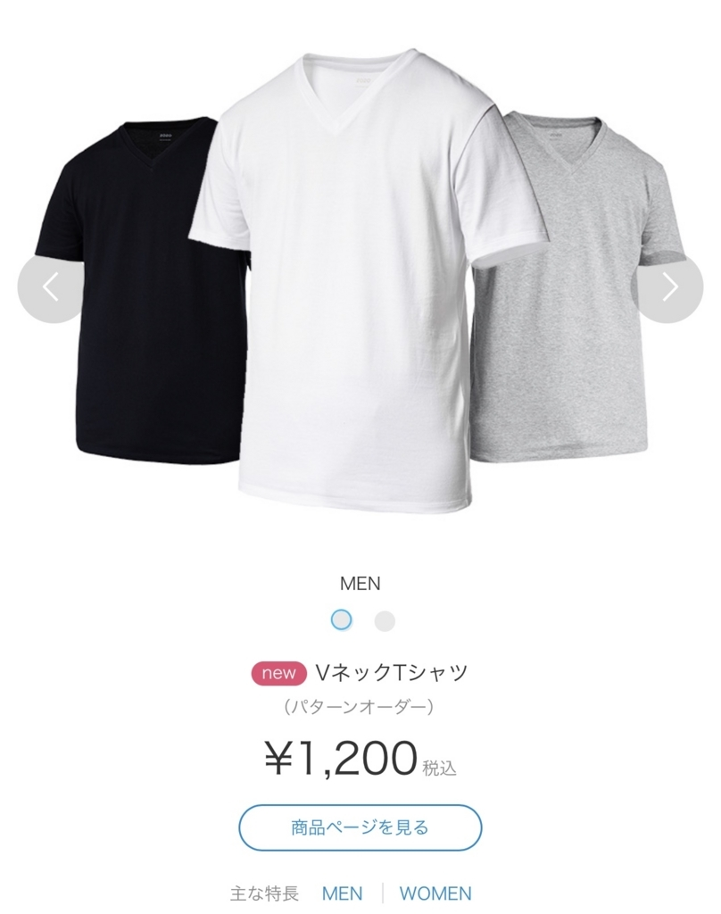 f:id:fortheshirt:20180704220406j:plain