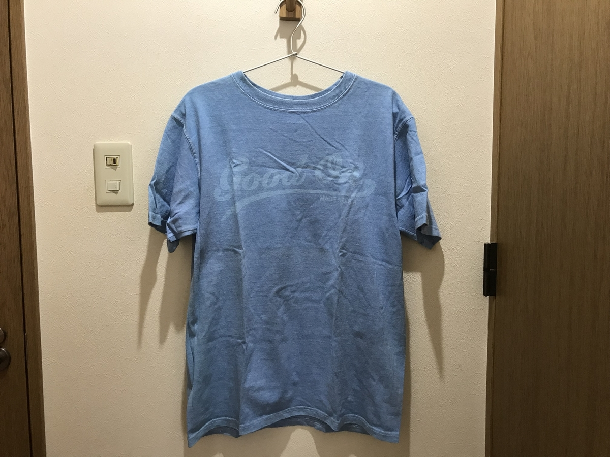 f:id:fortheshirt:20190510111152j:plain