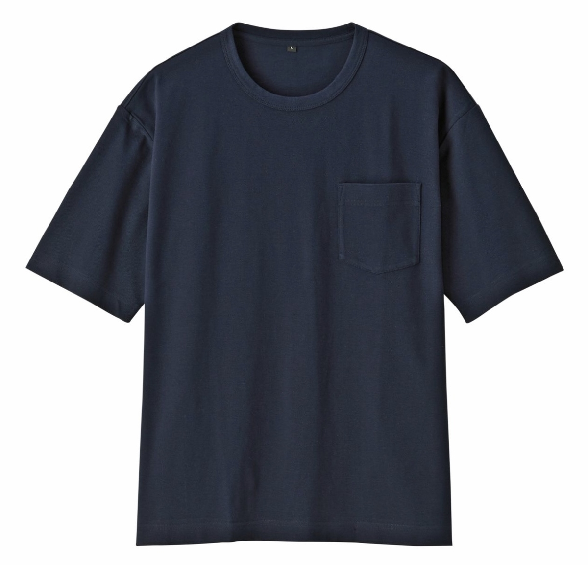f:id:fortheshirt:20190603115653j:plain