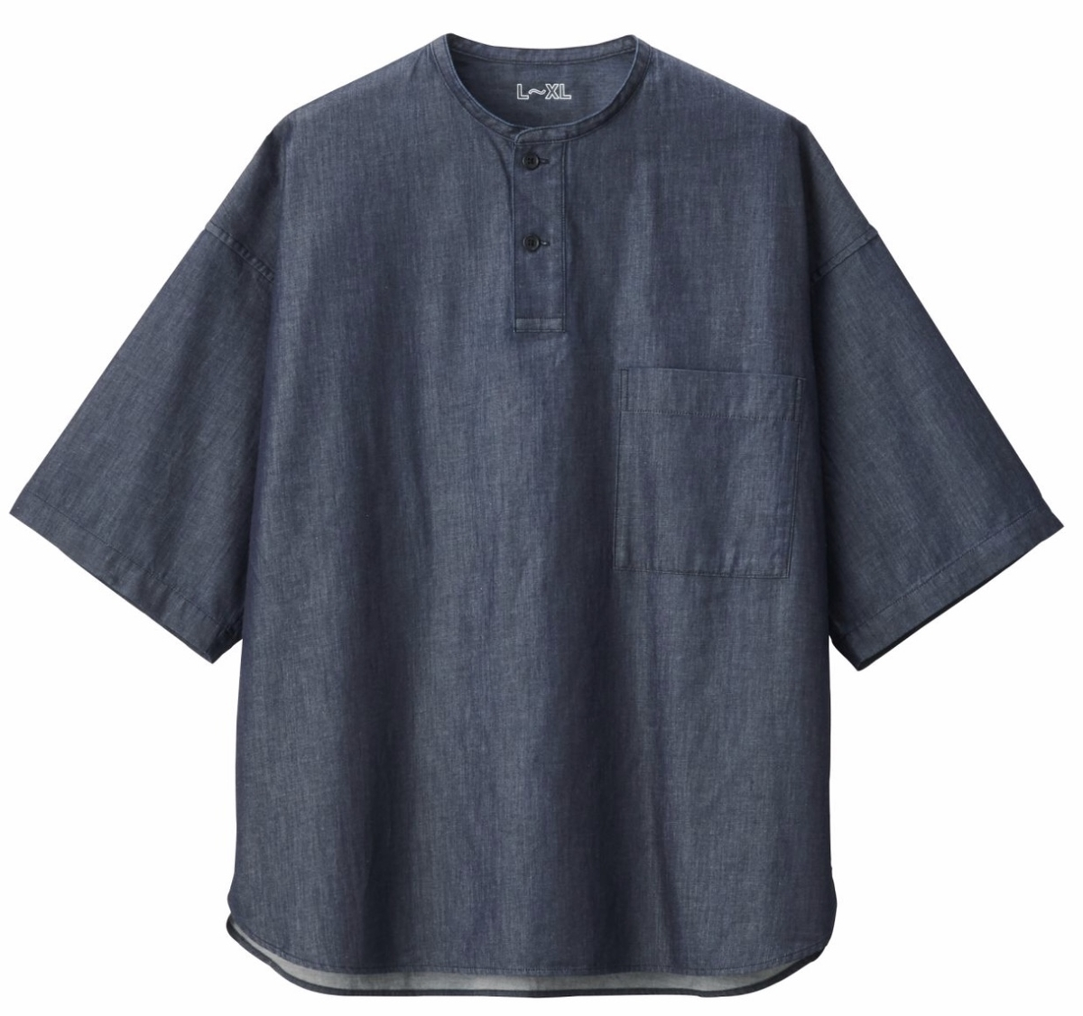 f:id:fortheshirt:20190603115728j:plain
