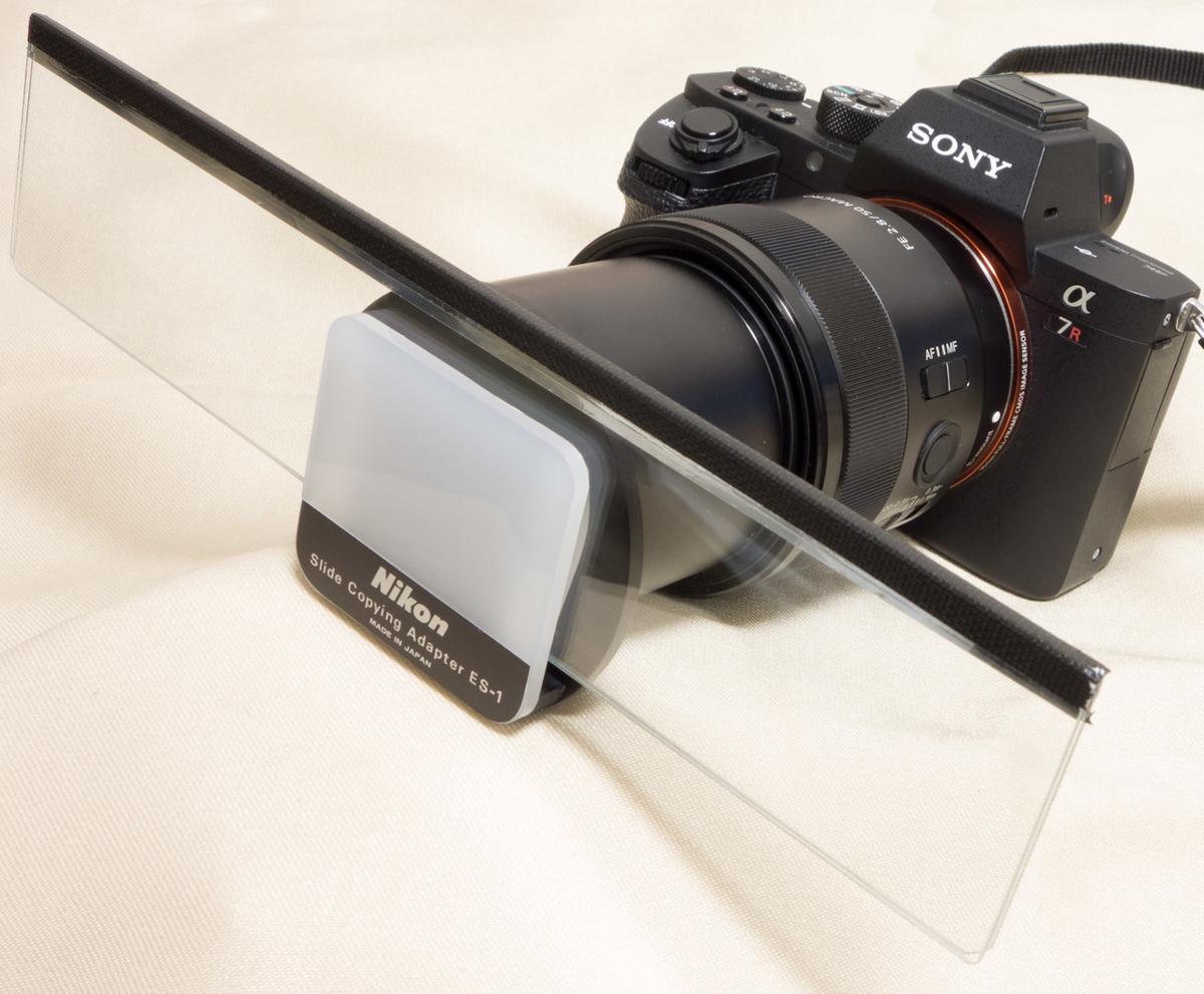 Nikon ES-1