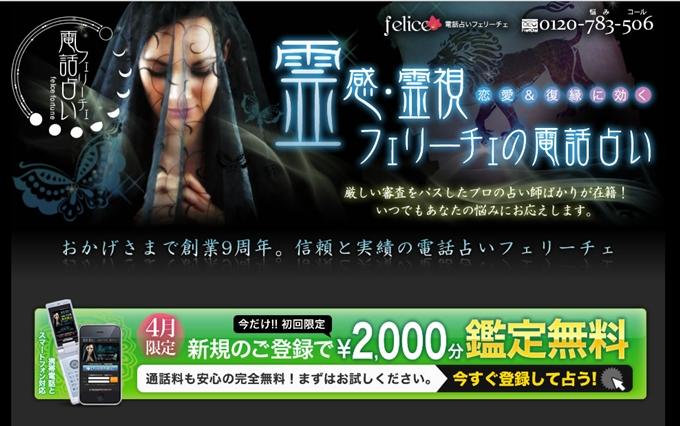 f:id:fortunebank:20160417120621j:plain