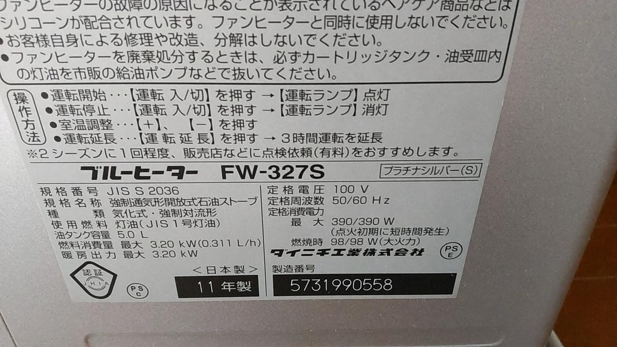 f:id:fortunestar:20210618102642j:plain