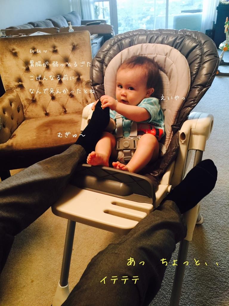 赤ちゃんが足をマッサージする面白画像