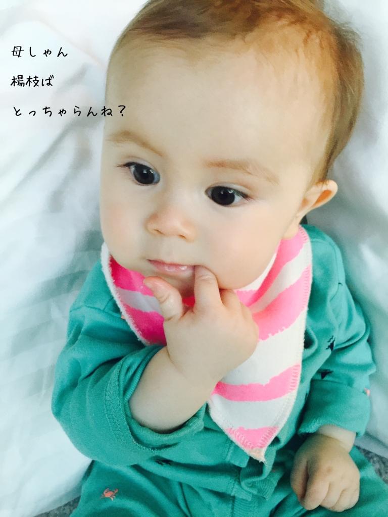 赤ちゃんが歯がムズムズする様子