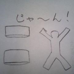 f:id:fou:20091004005511j:image