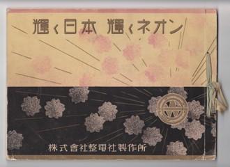 f:id:foujita:20101019211928j:image