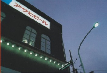 f:id:foujita:20101019211929j:image