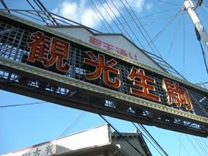 f:id:foujita:20101223222928j:image