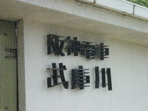 f:id:foujita:20110213160042j:image