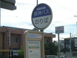 f:id:foujita:20110217213941j:image