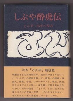 f:id:foujita:20110619164251j:image