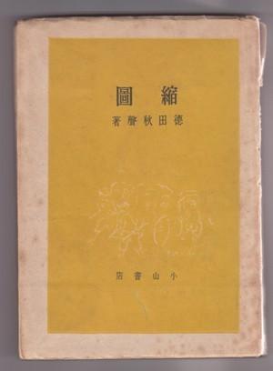 f:id:foujita:20111121215640j:image
