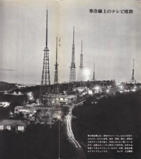 f:id:foujita:20120618230940j:image