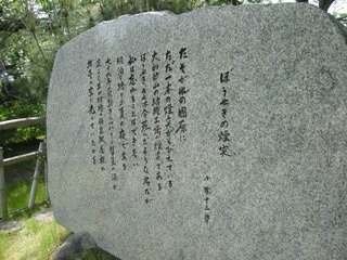 f:id:foujita:20120618231019j:image