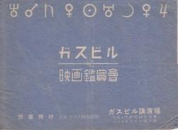 f:id:foujita:20120905220323j:image