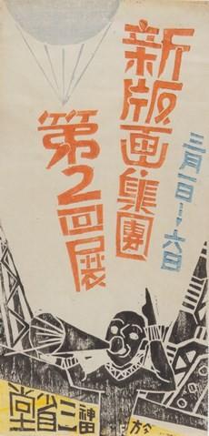 f:id:foujita:20131224210259j:image