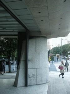 f:id:foujita:20170717214805j:image