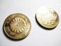 天皇陛下御在位20年記念5百円貨幣