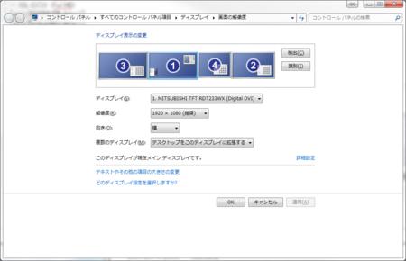f:id:fount:20120104013248j:image