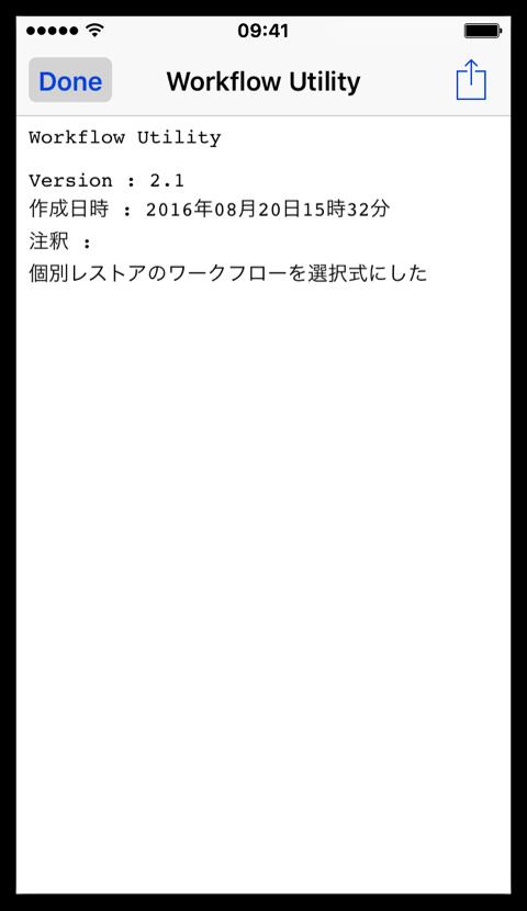 f:id:four_or_three:20160820201539p:plain:w250