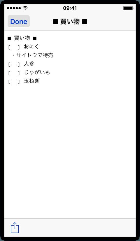f:id:four_or_three:20161203120904p:plain:w250