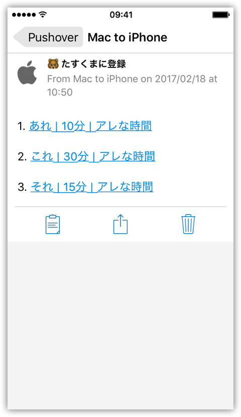 f:id:four_or_three:20170218105850p:plain:w250