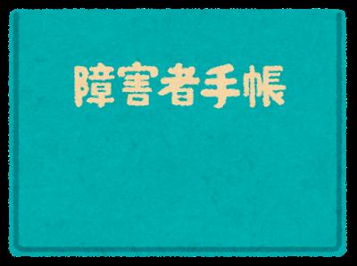 f:id:fouresourire:20200111003626p:plain